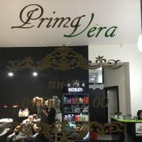 Освещение салона красоты Prima Vera