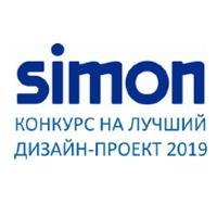 Конкурс для дизайнеров от компании SIMON