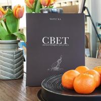 Книга для архитекторов и декораторов: Марат Ка Свет